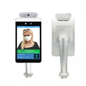Contactless facial recognition body temperature detection machine