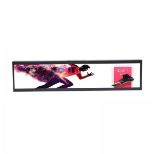 19″/21″/24″/28″/32″ inch Long strip LCD advertising display wall mounted