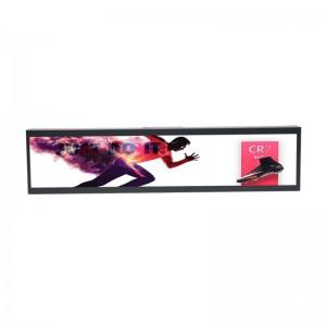 "19 ""/ 21"" / 24 ""/ 28"" / 32 ""Zoll lang Streifen LCD Werbedisplay Wand"