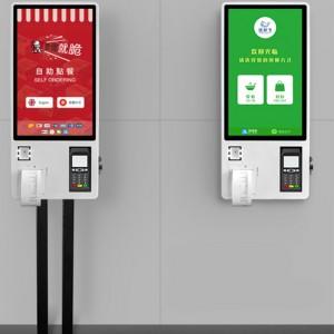 مطعم سلسلة مراكز التسوق مخازن ترتيب الذاتي آلة الخدمة الذاتية كشك