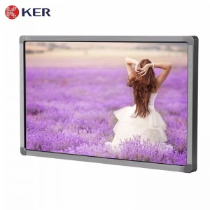 Wall mount advertising display digital signage player