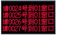 Intelligent Bank Wireless Queue Management System,Hospital/Restaurant/Hotel Guest Calling kiosk with ticket dispenser and software