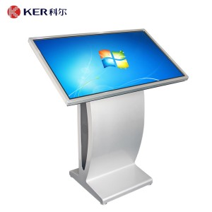 32 43 49 55 inch horizontal advertising player query kiosk