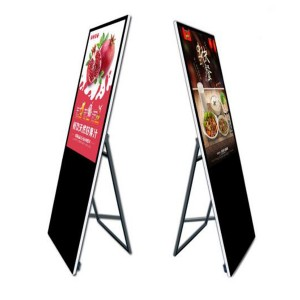 43inch portable 3g 4g wifi capacitive touch lcd advertising display digital signage for retail shop