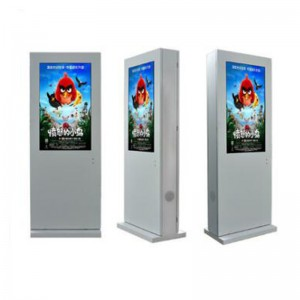KER 55inch high brightness 1080P lcd advertising display advertising screens outdoor digital signage