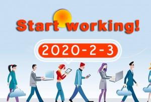 Start working! 2020-2-3