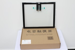 19 inch tft lcd display capacitive touch panel free shipping
