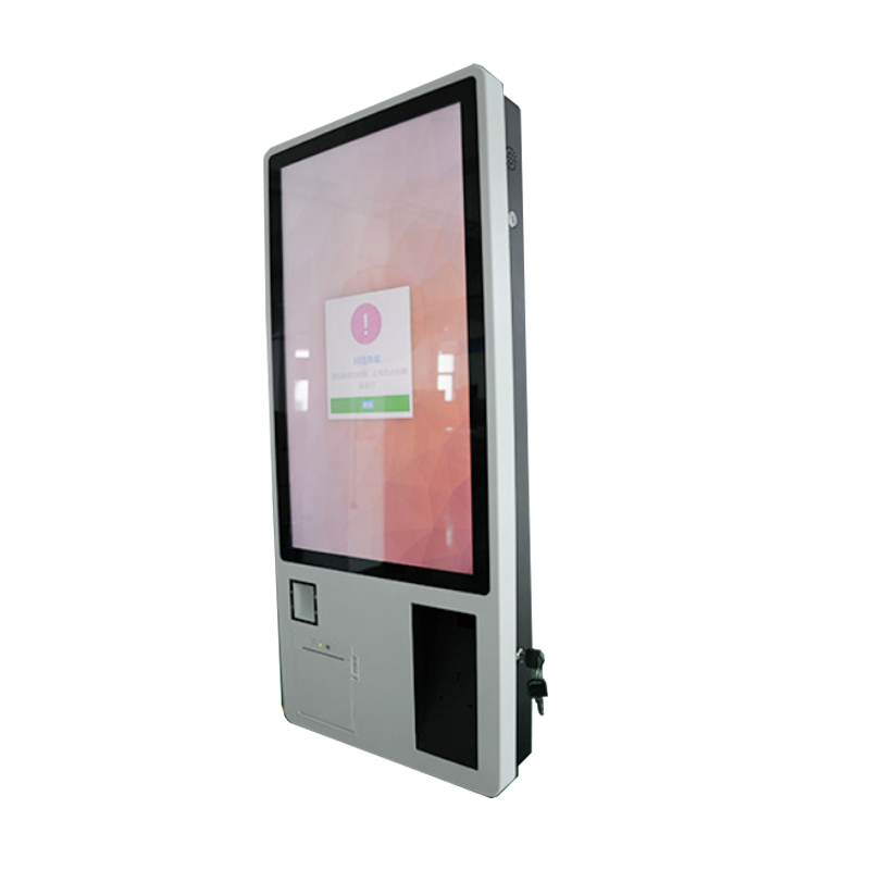 Restaurant shopping mall chain stores self-ordering machine self-service kiosk Featured Image